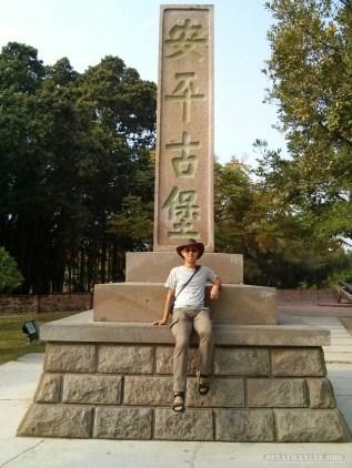 Tainan - Anping fort portrait 1