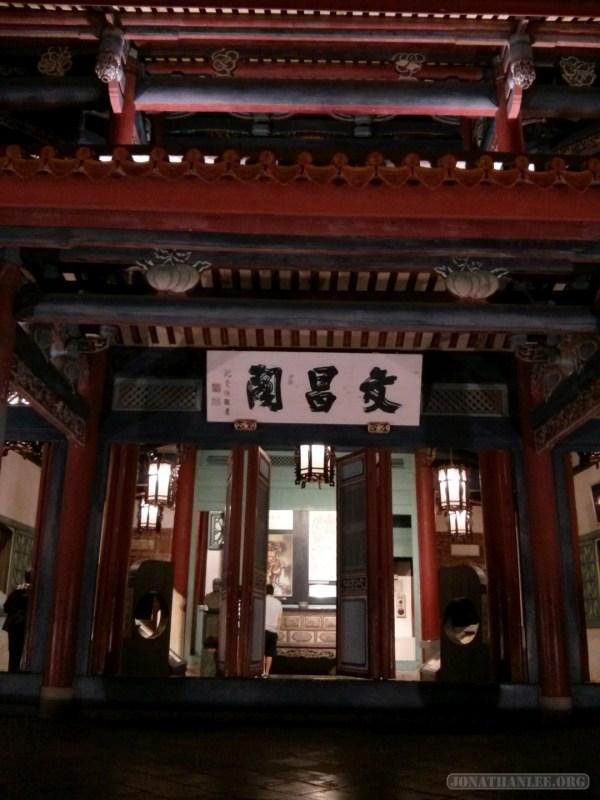 Tainan - Chikan tower 2