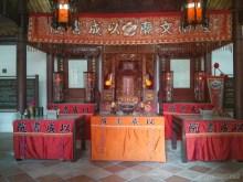Tainan - Confucian temple 3