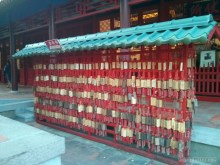 Tainan - Koxingxia temple wishes