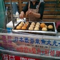 Tainan - giant takoyaki 2