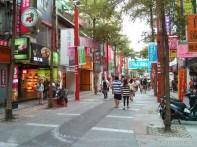 Taipei - xinmen 1