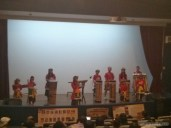 Taitung - Amis folk center concert