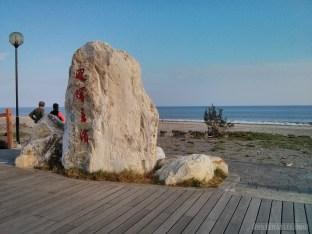 Taitung - seaside park 1