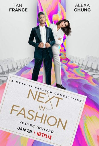 nextinfashion