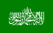 220px-Flag_of_Hamas.svg