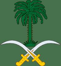 200px-Coat_of_arms_of_Saudi_Arabia.svg