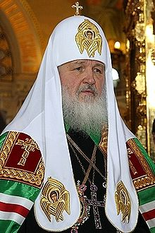 220px-Patriarch_Kirill_of_Moscow_