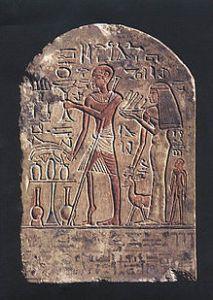 220px-Polio_Egyptian_Stele