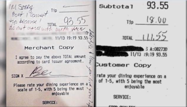 Waitress In Anti-Gay Check Controversy Denounced As Habitual