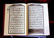 190px-WLM_-_roel1943_-_Koran