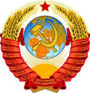 440px-State_Emblem_of_the_Soviet_Union.svg