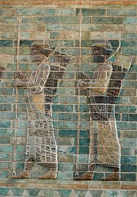 200px-Archers_frieze_Darius_palace_Louvre_AOD487