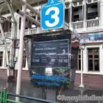 Bangkok To Butterworth Penang By Train