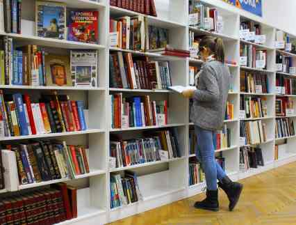 bookshop bookshelves