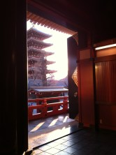 Outside the main doors of the Hondō