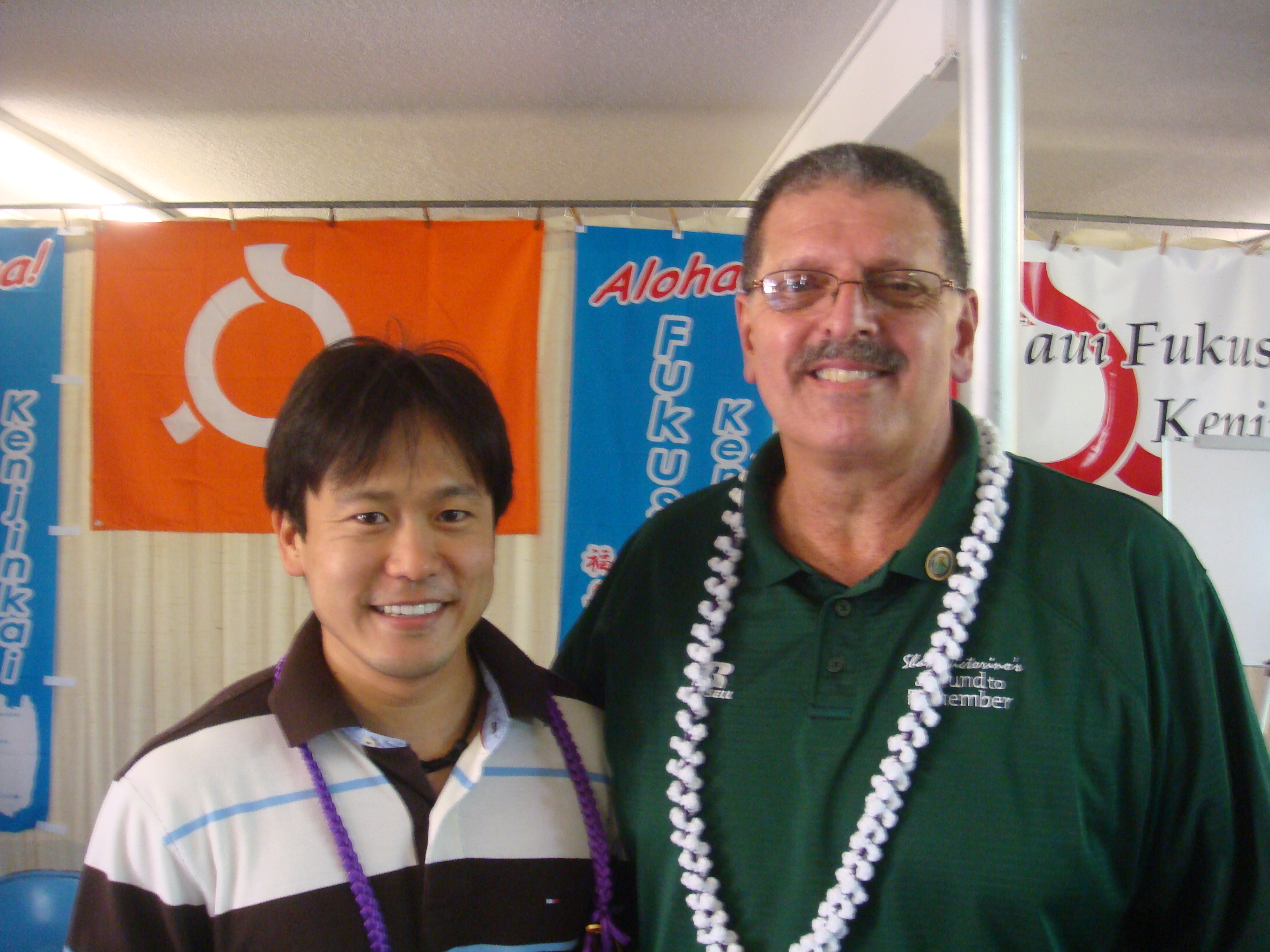Rep. Jon Riki Karamatsu & Maui Councilman Mike Victorino.  My dad's friend from their Jaycee days.  He took us to see his son in tha family room after a Phillies game in Philadelphia in July 2008.