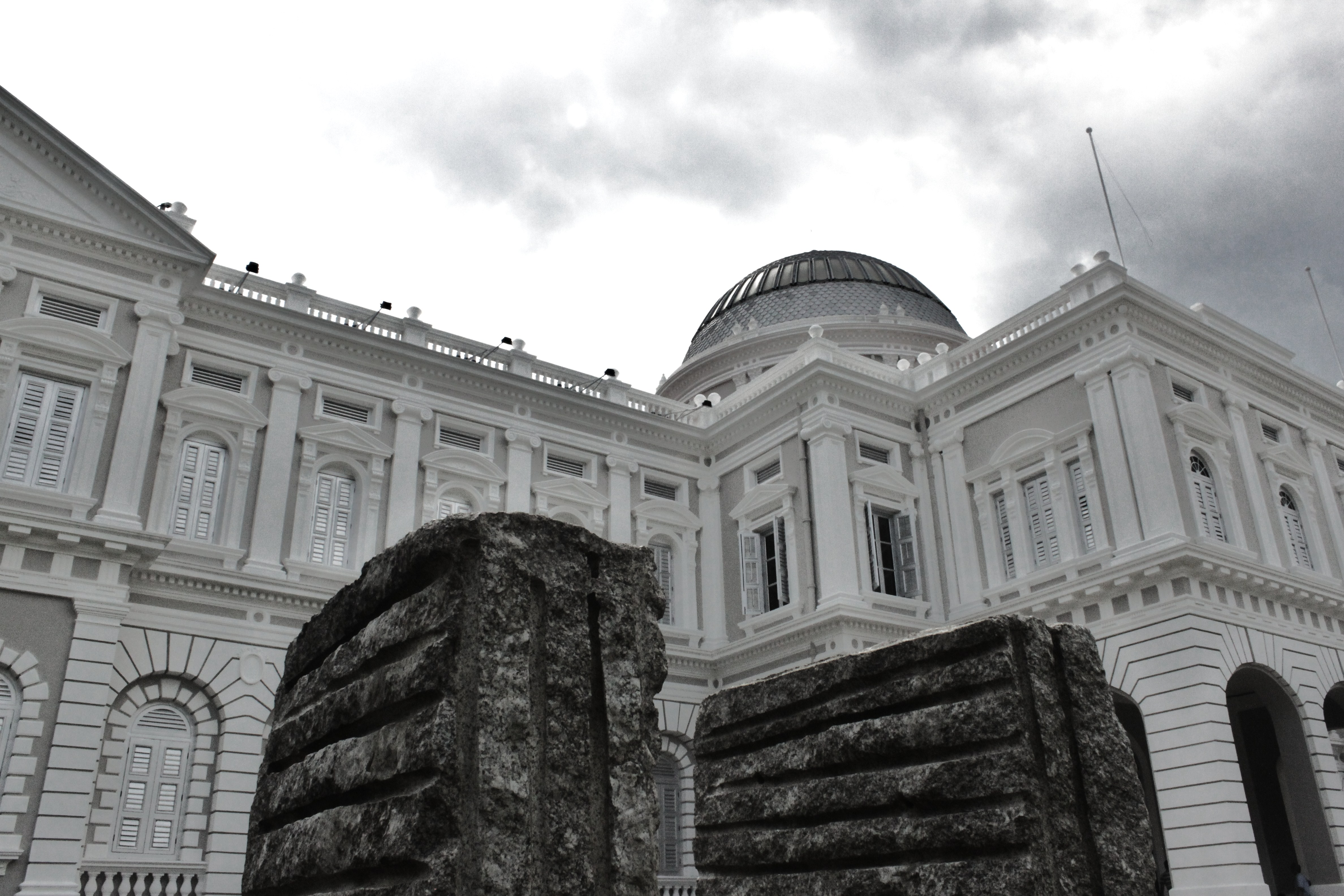 National Museum Of Singapore - From My Perspective 从我的角度 on National Museum Of Singapore  id=96159