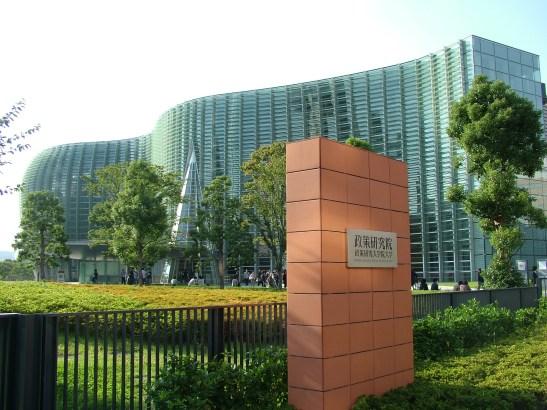 DSCF5021 National Art Centre