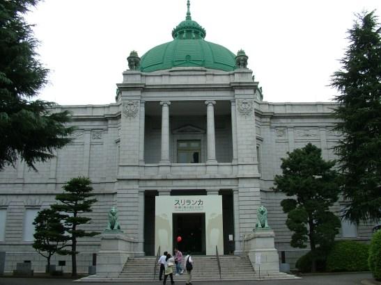 DSCF5205 Tokyo National Museum