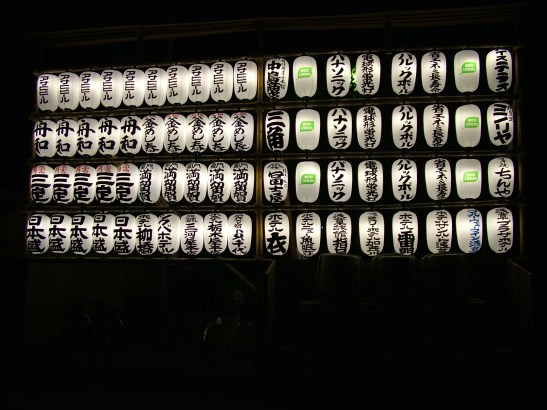 DSCF5322 Asakusajinja Shrine