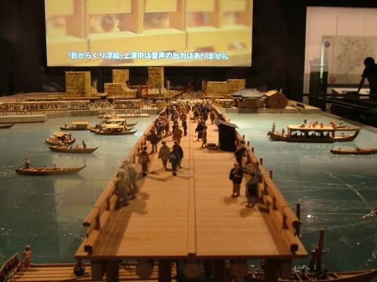 DSCF5618 Edo-Tokyo Museum