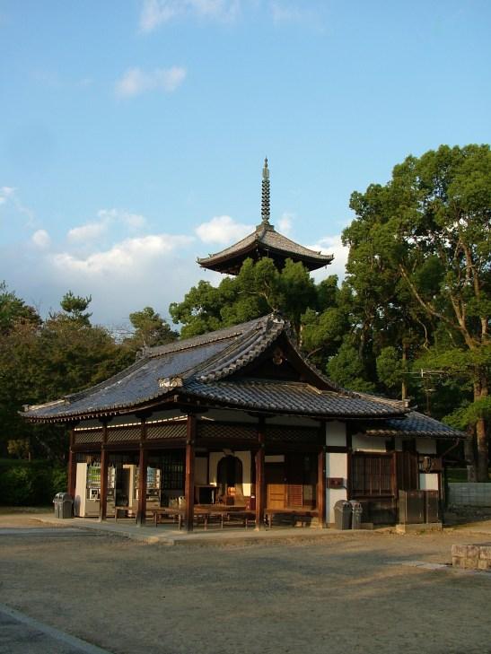 DSCF6013 Ninnaji Temple