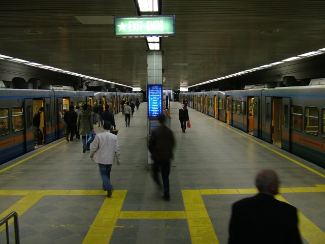 DSCF0984 Aksaray Metro Station