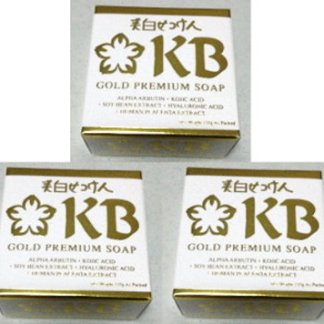 3 KB Placenta soap new