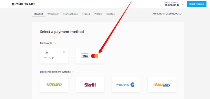 Olymp Trade MasterCard Deposit