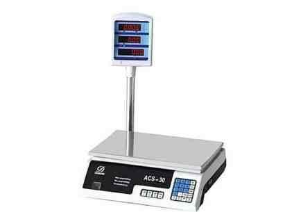 Buy weighing machine