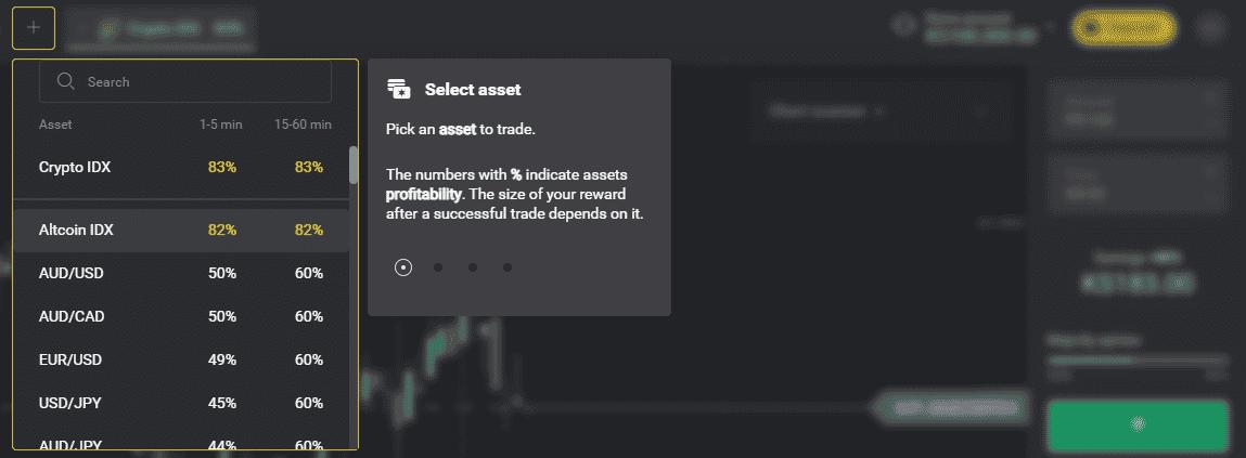 Trading in binomo - how to choose an asset