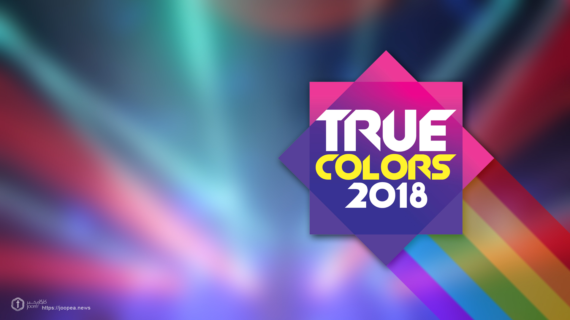 True Colors 2018