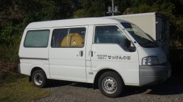 used cooking oil collecting van of せっけんの街 Sekken no Machi. They drive this van to collect used cooking oil around the city every 2 weeks.