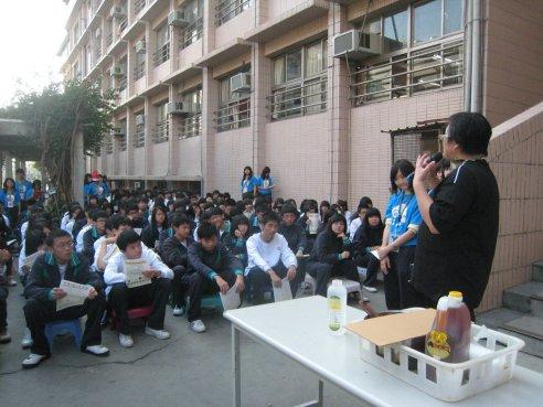 明道中學3