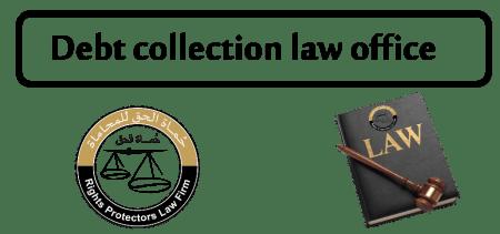 Debt collection attorney