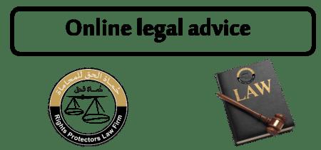 online lawyer, online advice , online consultation