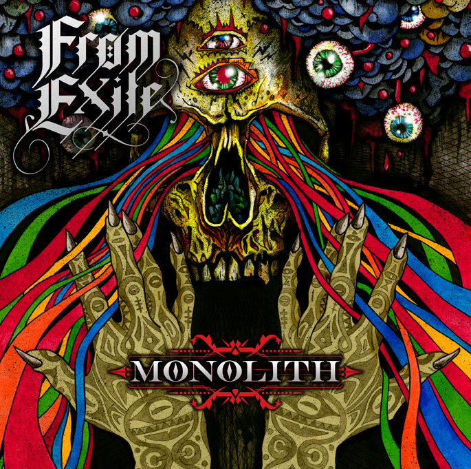 From Exile Monolith