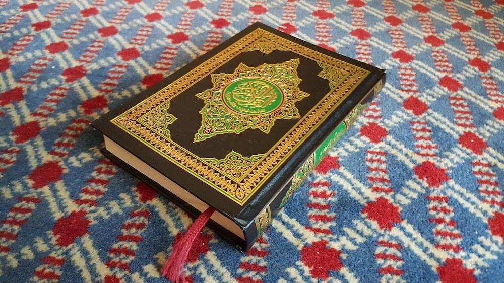 Jordan Bucket List - Quran