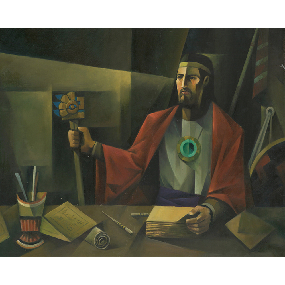 Mormon, the historian