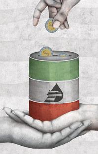 Notas sobre la reforma petrolera