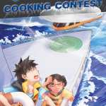 The Contaminated Case of the Cooking Contest by Peter Y. Wong and Pendred Noyce.