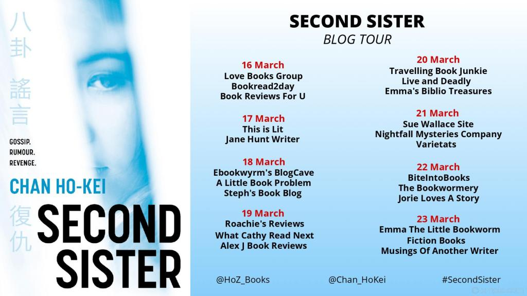 Second Sister blog tour banner provided by Midas PR and is used with permission.