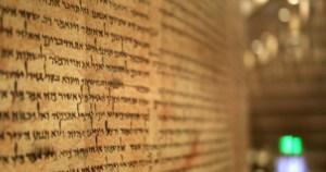 Manuscritos do Mar Morto ainda guardam mistérios, 70 anos depois