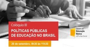 """""""Políticas Públicas de Educação no Brasil"""" é tema de debate on-line"""