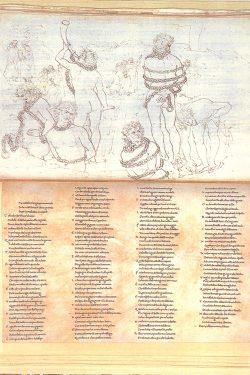 Foto: Extraída do livro Divina Comédia