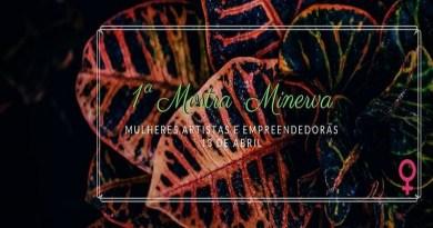 Mostra Minerva, mulheres, arte e negócios, escreve Edison Porto