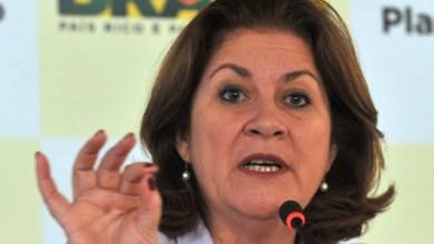 Photo of Dilma escolhe Miriam Belchior para presidência da Caixa Econômica