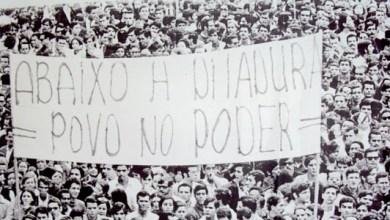 Photo of Comissão da Verdade convoca 16 agentes da ditadura a depor na próxima semana