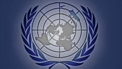 Photo of ONU quer ser mais conhecida no Brasil